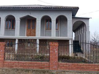Срочно! Продается дом в Сингуренах.