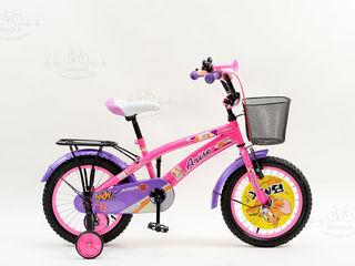 Biciclete pentru copii cu vârsta cuprinsă între 4-6 ani