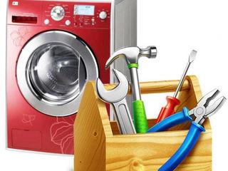 Reparare  masinelor de spalat la domiciliu .Urgent . Calitativ . Garantie 1 an