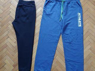 Спортивные штаны Pull&Bear Crivit L-XXL
