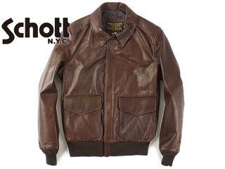 Куртка Schott Bomber Jacket А2