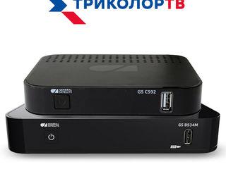 Продам комплект Триколор ТВ на 2 телевизора