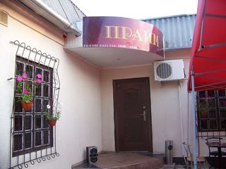 Срочно продам кафе-бар в г.Рыбница на спуске Кирова-Вальченко, выше ж/д переезда. Торг!