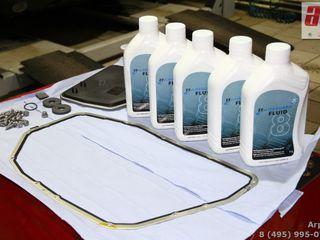 Замена масла и фильтров Замена масла в АКПП