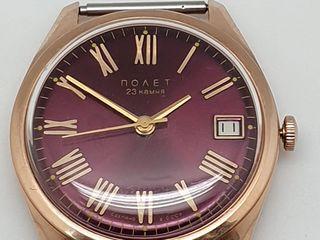 Куплю Золотые часы !