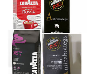 Publicitate lavazza  boabe-250lei, măcinată-70lei, pellini ,vergnano, ulei, ton, parmezan italia