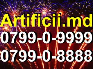 Focuri de Artificii,фейерверки licentiate! www.Artificii.md