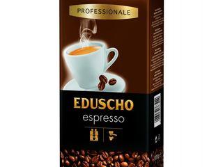 Produse pentru aparate de cafea. agfoods.md