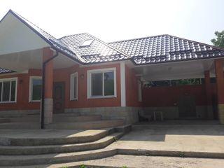 Продается (рассматривается и обмен на квартиры в Кишиневе) два жилых дома на одном участке