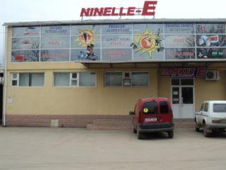 Коммерческое здание г. Унгены,  270 000 euro   торг !!!