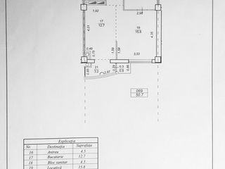 Astercon, 1 комнатная 51 м2