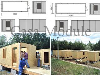 Бытовки Дачные домики Модульные здания Офисы Ларьки Киоски