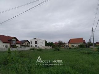 Teren pentru construcții 8 ari! Bubuieci, str. Mănăstirea Humorului!