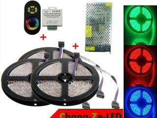 Светодиодные ленты многоцветные RGB, Banda cu leduri RGB