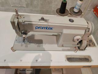 Многофункциональная Промышленная Швейная Машина Promtex / Mașină de cusut indistrială multifuncționa