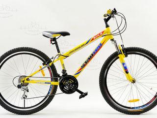 Chiria bicicletelor