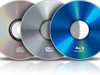 Новые диски - очень дёшево!