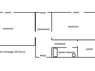 Меняю квартиру на дом или полдома