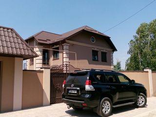 Главнаянедвижимостьпродажа продажа домов подать объявление в эту рубрику дом после ремонта
