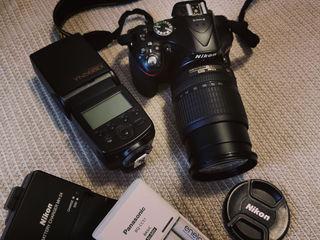 Nikon + blitz