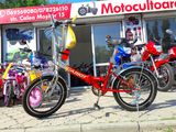 Велосипед «Салют» складной 20'', shimano 6 скоростей ,новые, магазин