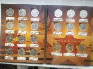Большой выбор монет монеты