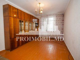 Меняю однокомнатную квартиру на трехкомнатную с доплатой, sos. muncești на р-ны  Албишоара , Буюканы