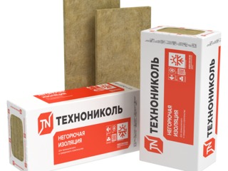 """Vata minerala """"tehnonikoli"""" de la Distribuitor oficial. Reduceri! In Chisinau si Balti!"""