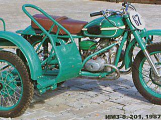 Ural М 67-36