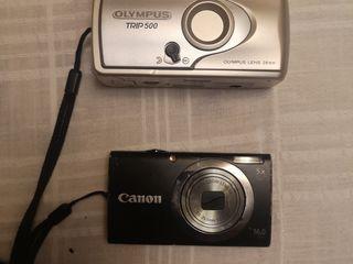 Vand foto aparate !!!!