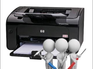 Ремонт принтеров,копиров,факсов,компьютеров.Заправка картриджей.Выезд