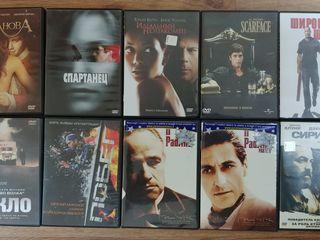 Discuri DVD originale cu filme
