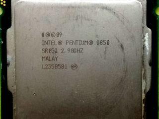 Процессор Intel Pentium G850  2,90 ГГц б/у