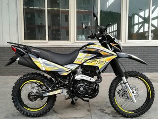 Geon X-Road Light 250
