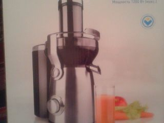 Соковыжималка vitek vt-1636st/ storcător de fructe centrifugal vitek vt-1636st