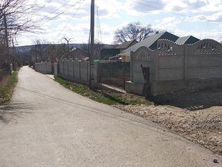 Vanzare teren pentru constructii cu amplasare comoda in comuna Bacioi!
