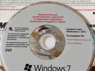 windows 7 licentiat