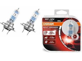 Lampi Osram Night Breaker Unlimited (+110%) - H1, H3, H4, H7, H8, H11, HB3, HB4