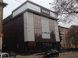 Сдаются помещения в аренду в ТЦ «Unika». Бельцы