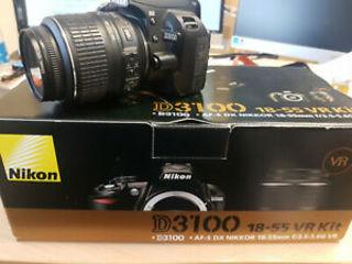 Nikon D3100 70-300mm.