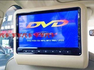 Подголовник Автомобиля Монитор Dvd-плеер с USB, SD
