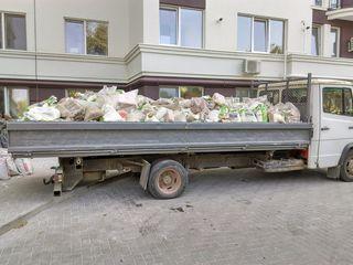Вывоз мусора. Грузчики. Evacuarea gunoiului. Hamali. Поднятие материалов.