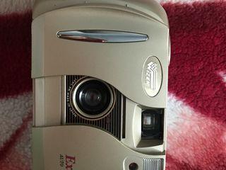Плёночный фотоаппарат