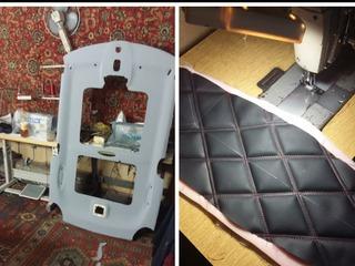 Имитация оббивки..чехлы от .70€..мелкий ремонт интерьера.потолки.итд.