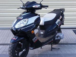 Motomax gx150 in credit