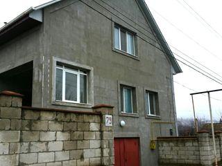 Продажа загородного дома.