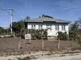 Продается дом в г.Рышканы