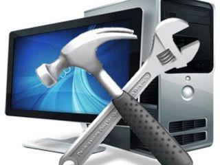 Ремонт компьютеров и ноутбуков скорая компьютерная помощь