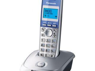 Стационарные и радио телефоны для ваших родственников!