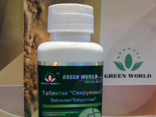Spirulina GreenWorld